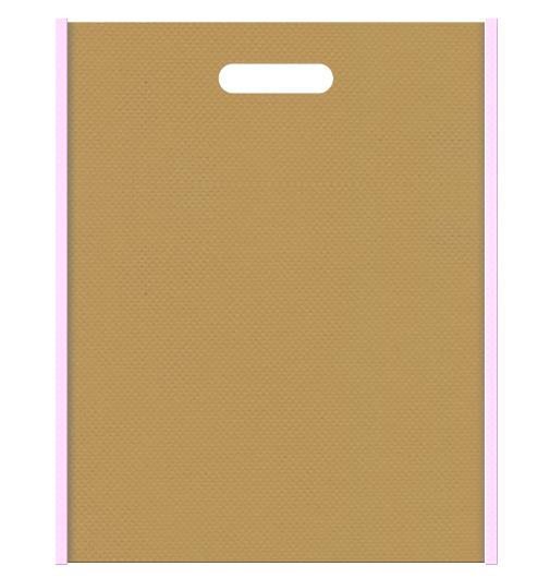 不織布小判抜き袋 メインカラー明るめのピンク色とサブカラー金色系黄土色の色反転