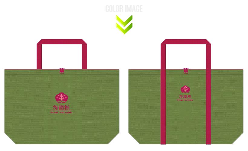 草色と濃いピンク色の不織布バッグデザイン:梅柄の和風エコバッグ