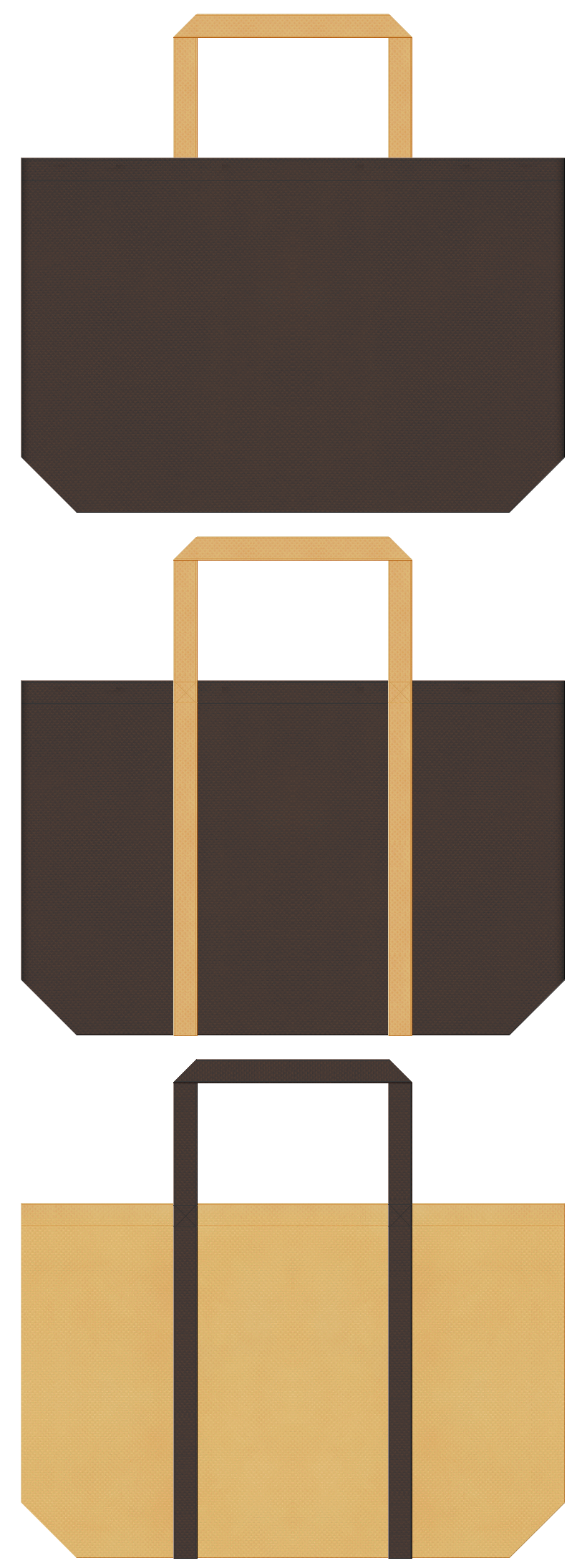 こげ茶色と薄黄土色の不織布バッグデザイン。チョコレートクッキー風の配色で、ベーカリーショップ・ベーカリーカフェにお奨めです。