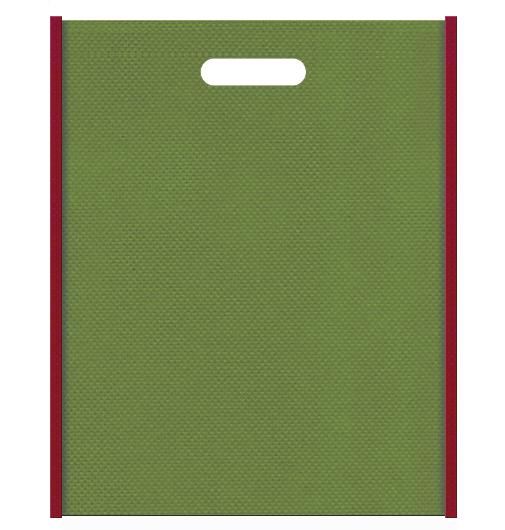 舞踊・邦楽にお奨めの不織布バッグ小判抜き配色デザイン:メインカラー草色とサブカラーエンジ色