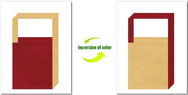 エンジ色と薄黄土色の不織布ショルダーバッグ