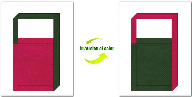 濃ピンク色と濃緑色の不織布ショルダーバッグ