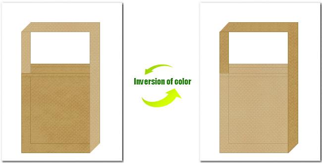 マスタード色とカーキ色の不織布ショルダーバッグのデザイン
