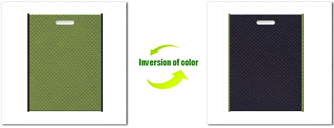 不織布小判抜き袋:No.34グラスグリーンとNo.20ナイトブルーの組み合わせ