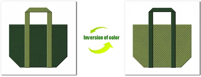 不織布No.27ダークグリーンと不織布No.34グラスグリーンの組み合わせのエコバッグ