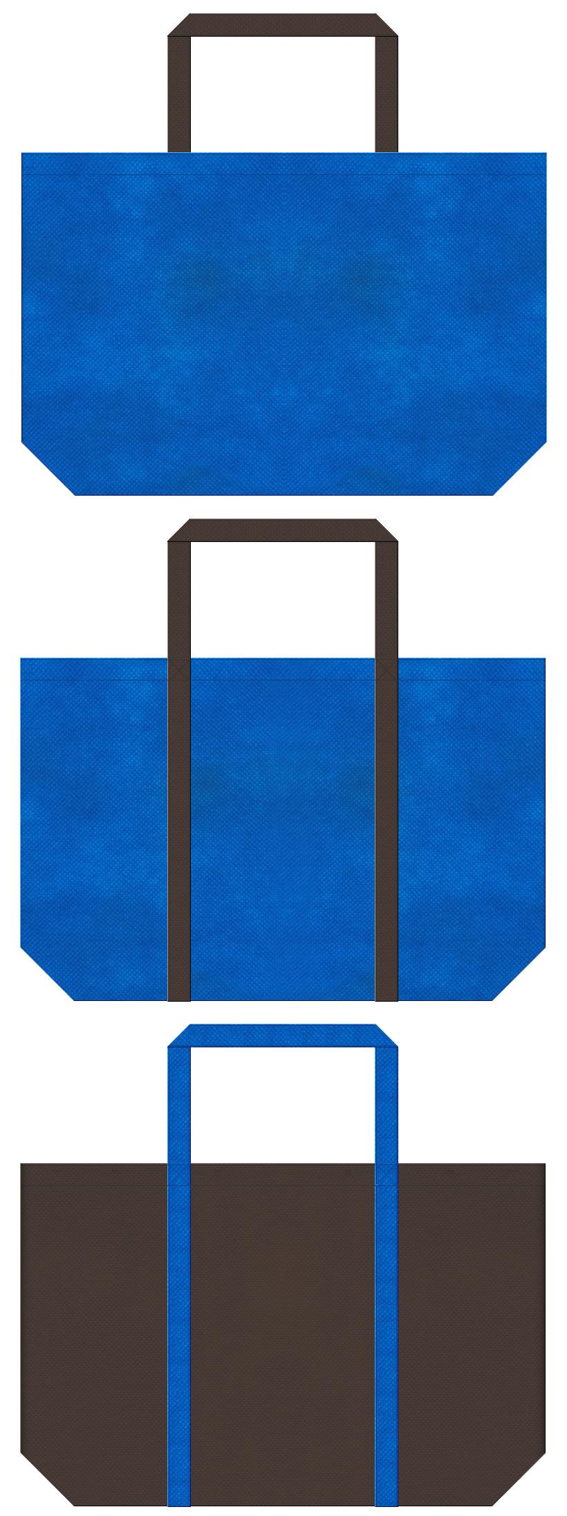 不織布トートバッグ 舟底タイプ 不織布カラーNo.22スカイブルーとNo.40ダークコーヒーブラウンの組み合わせ