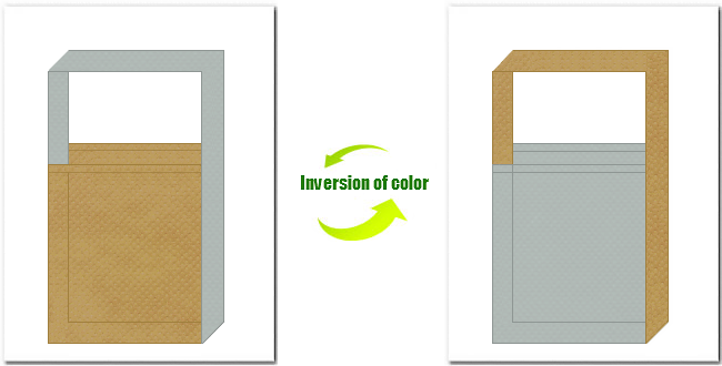 マスタード色とグレー色の不織布ショルダーバッグのデザイン:秋冬のイメージにお奨めの配色です。
