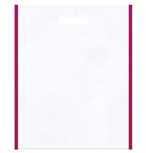 医療セミナーにお奨めの不織布小判抜き袋デザイン。メインカラー濃いピンク色とサブカラー白色の色反転