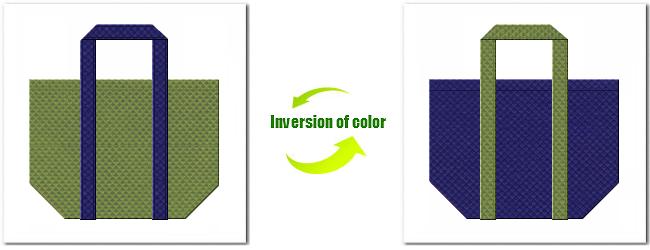 不織布No.34グラスグリーンと不織布No.24ネイビーパープルの組み合わせのエコバッグ
