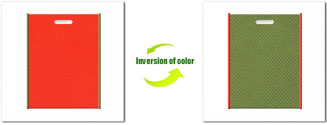 不織布小判抜き袋:No.1オレンジとNo.34グラスグリーンの組み合わせ