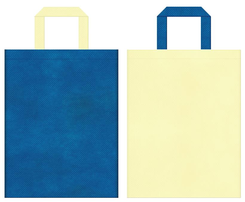 不織布バッグの印刷ロゴ背景レイヤー用デザイン:青色と薄黄色のコーディネート:LED照明の販促イベントにお奨めの配色です。