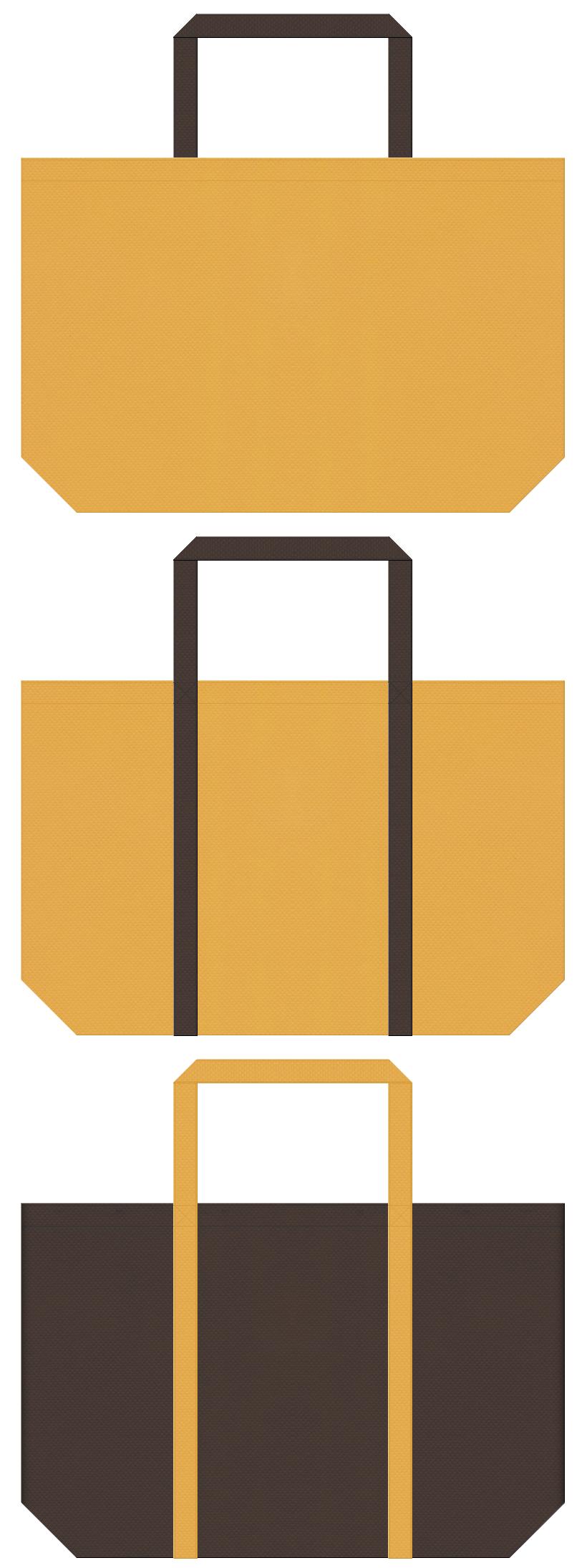フライヤー・ドーナツ・カフェ・レストラン・石窯パン・チョコクッキー・サブレ・スイーツ・和菓子・ベーカリー・西部劇・ウィスキー・乗馬クラブ・工作教室・DIY・住宅展示場・木製インテリア・木製玩具・木製食器のショッピングバッグにお奨めの不織布バッグデザイン:黄土色とこげ茶色のコーデ