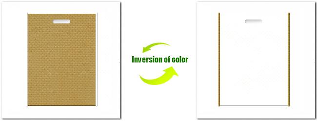 不織布小判抜き袋:No.23ブラウンゴールドとNo.12オフホワイトの組み合わせ