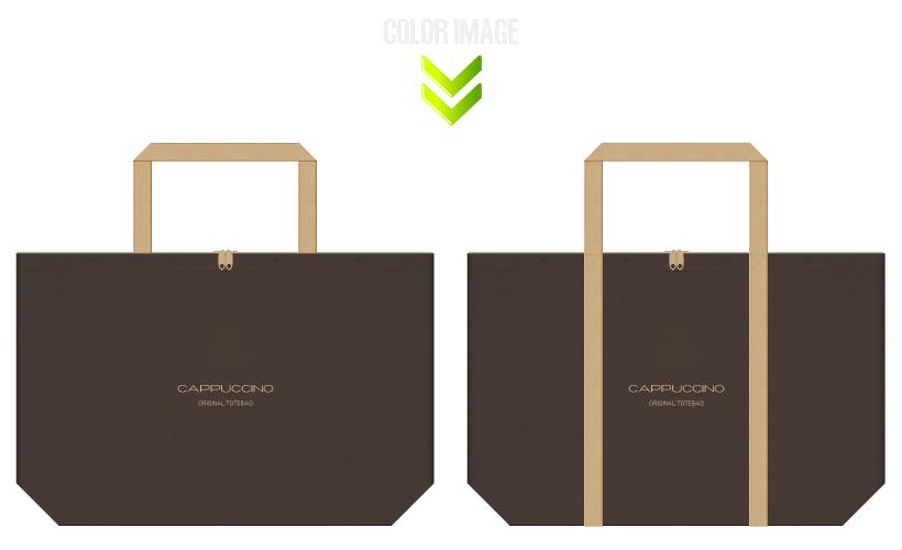 不織布バッグのデザイン:カプチーノ・ドリンクの保冷バッグ