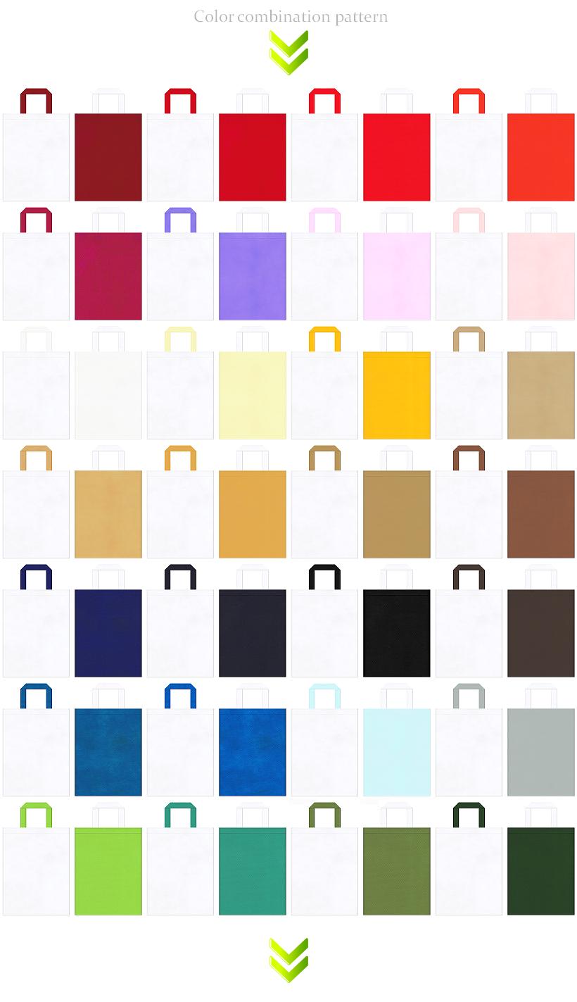 セミナー・説明会・イベントにお奨めの不織布バッグデザイン:白色のコーデ56例