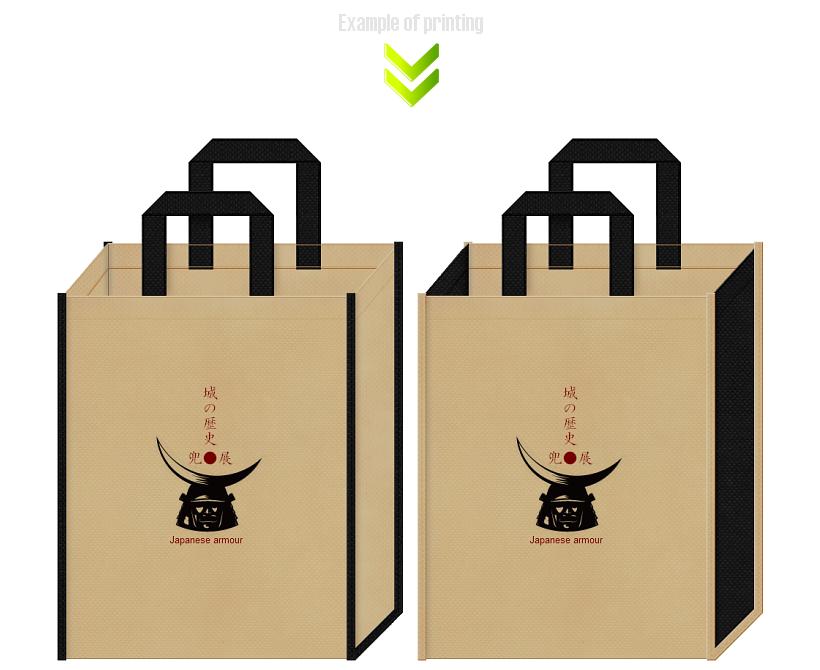 不織布バッグのデザイン:お城イベント