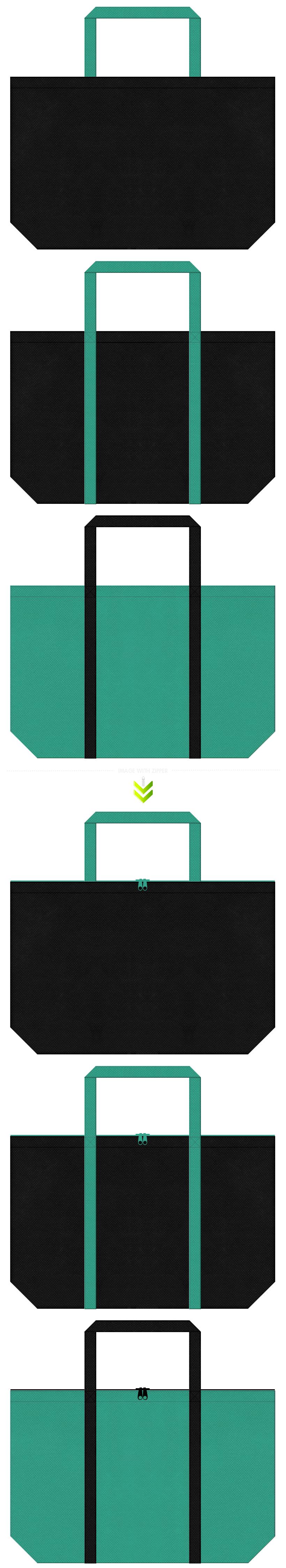 黒色と青緑色の不織布エコバッグのデザイン。スポーツイベントのノベルティにお奨めの配色です。