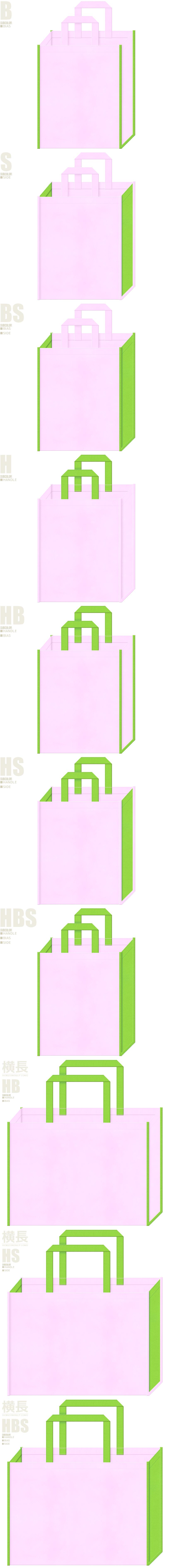 明るめのピンク色と黄緑色、7パターンの不織布トートバッグ配色デザイン例。