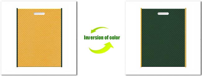 不織布小判抜き袋:No.36シャンパーニュとNo.27ダークグリーンの組み合わせ