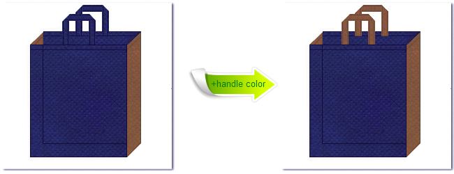 不織布No.24ネイビーパープルと不織布No.7コーヒーブラウンの組み合わせのトートバッグ
