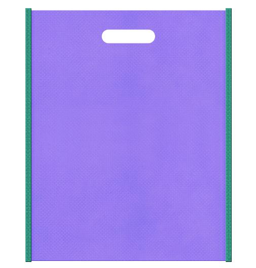 不織布小判抜き袋 メインカラー薄紫色とサブカラー青緑色