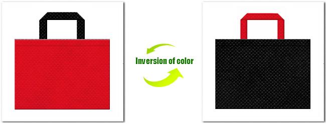 紅色と黒色の不織布バッグコーディネート