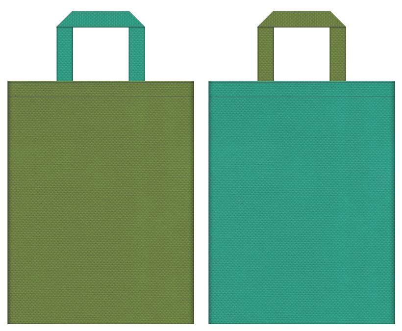 不織布バッグの印刷ロゴ背景レイヤー用デザイン:草色と青緑色のコーディネート