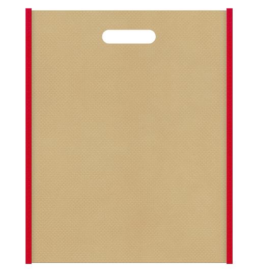 不織布小判抜き袋 メイン色カーキ色、サブカラー紅色