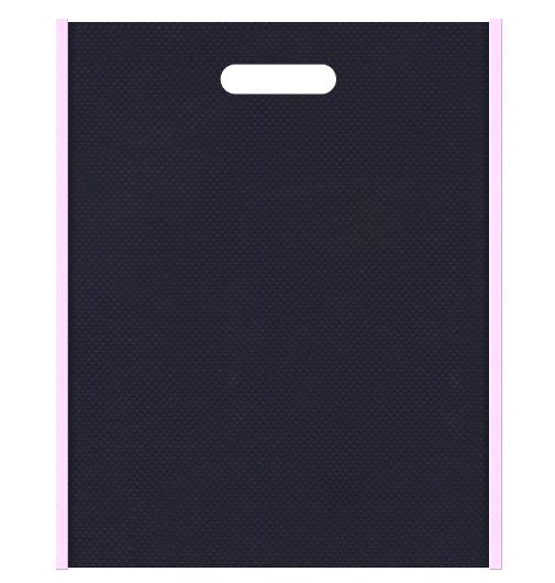スポーティーなイメージにお奨めの不織布バッグ小判抜き配色デザイン:メインカラー濃紺色とサブカラー明るめのピンク色