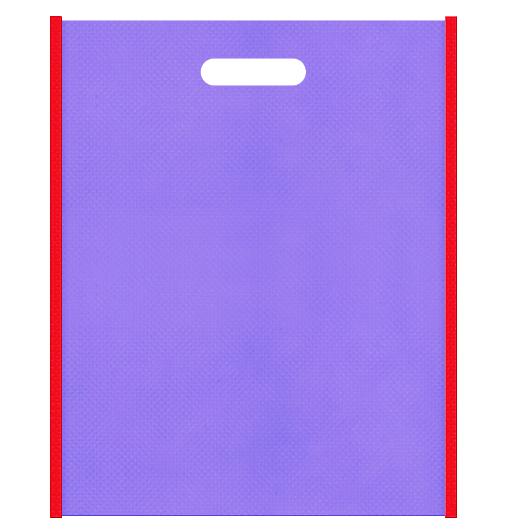 不織布小判抜き袋 メインカラー赤色とサブカラー薄紫色の色反転