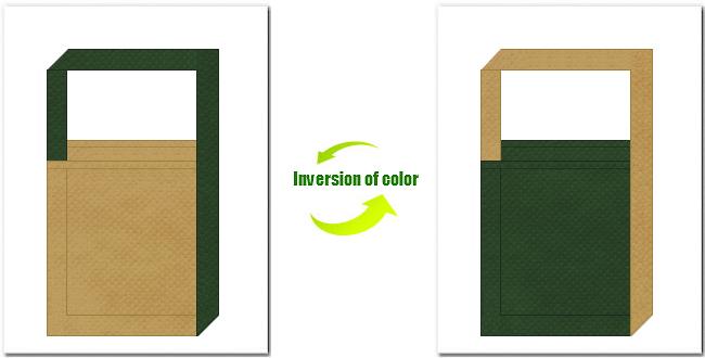 マスタード色と濃緑色の不織布ショルダーバッグのデザイン:恐竜・ジャングル等のワイルドなイメージにお奨めの配色です。