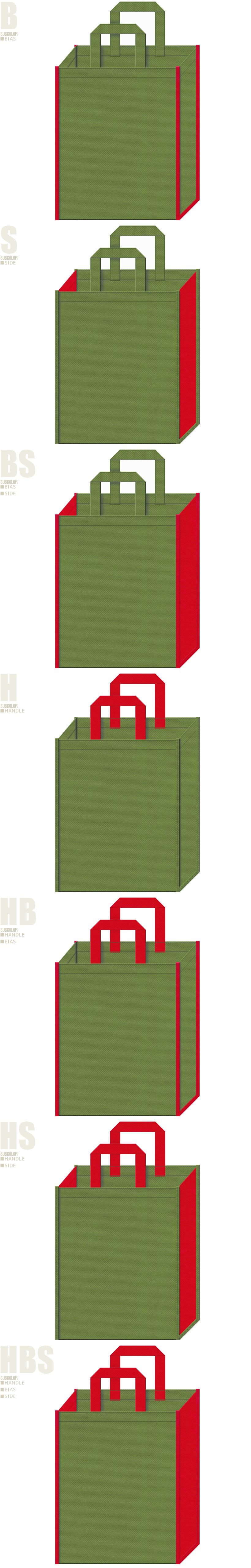草色と紅色、7パターンの不織布トートバッグ配色デザイン例。お城イベント・ゲーム・五月人形・日本のお土産にお奨めです。