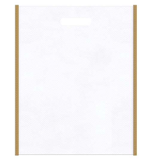 セミナー資料配布用のバッグにお奨めの不織布小判抜き袋デザイン:メインカラー白色、サブカラー金色系黄土色