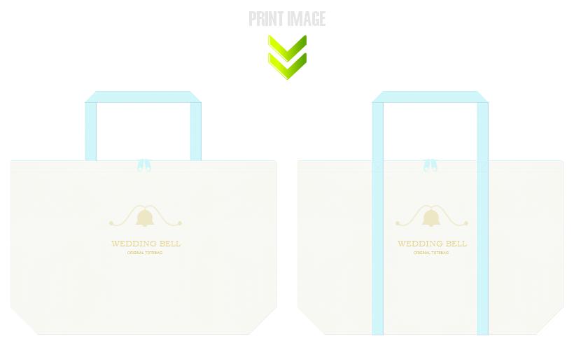 オフホワイト色と水色の不織布バッグのコーデ:チャペルのイメージで、結婚式場のノベルティにお奨めです。