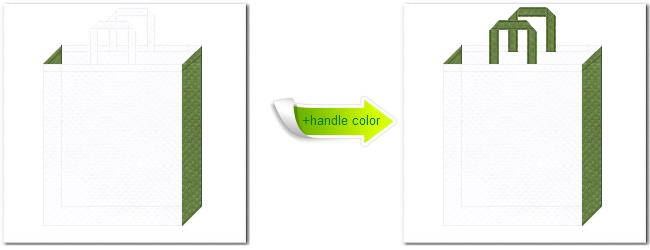 不織布No.15ホワイトと不織布No.34グラスグリーンの組み合わせのトートバッグ
