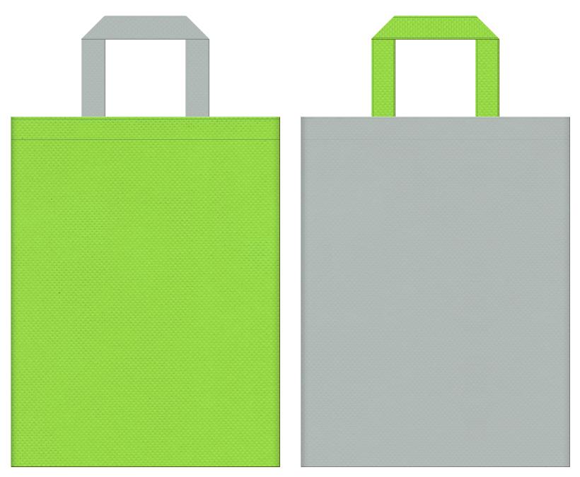 建築・設計・エクステリア・緑化ブロック・CO2削減・屋上緑化・壁面緑化・緑化地域・緑化イベントにお奨めの不織布バッグデザイン:黄緑色とグレー色のコーディネート