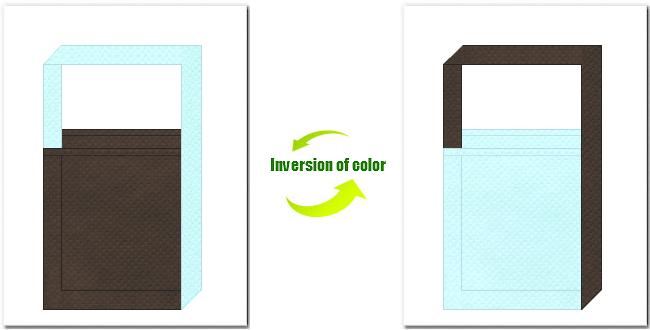こげ茶色と水色の不織布ショルダーバッグのデザイン:ミントチョコレート風の配色です。
