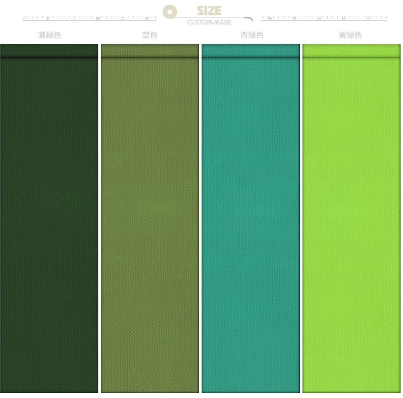 不織布製スノーボードケースのカラーシミュレーション:濃緑色・草色・青緑色・黄緑色