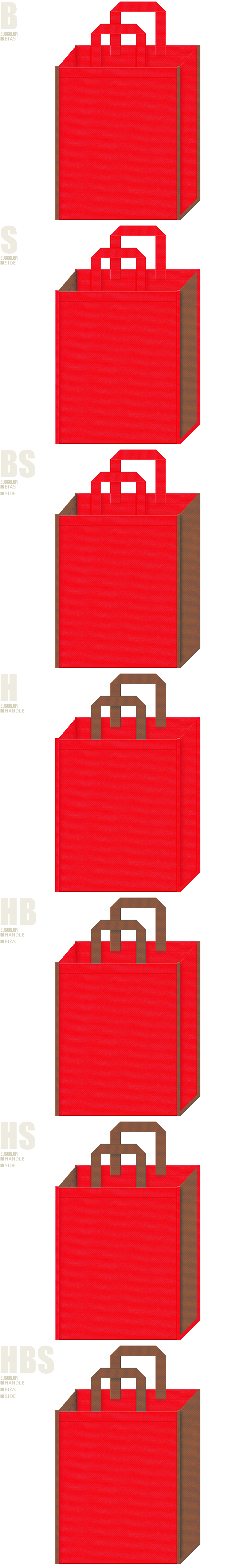 絵本・トナカイ・クリスマスのイベントにお奨めの不織布バッグデザイン:赤色と茶色の配色7パターン