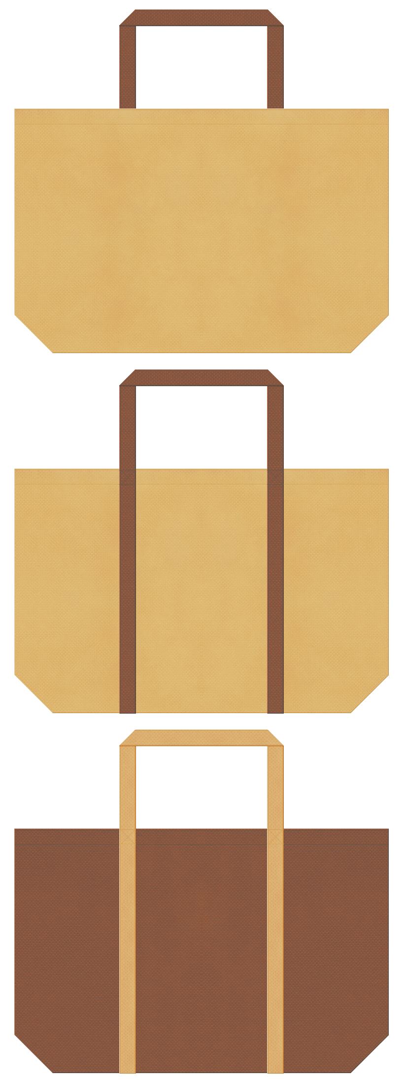 薄黄土色と茶色の不織布バッグデザイン。クッキー・ぬいぐるみのイメージにお奨めの配色です。