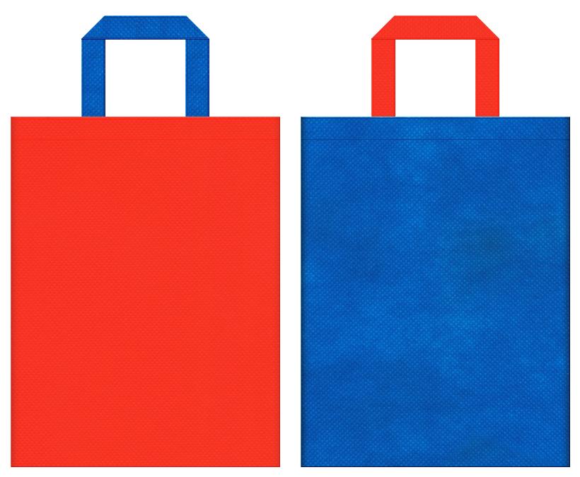 不織布バッグのデザイン:不織布カラーNo.1オレンジとNo.22スカイブルーの組み合わせ
