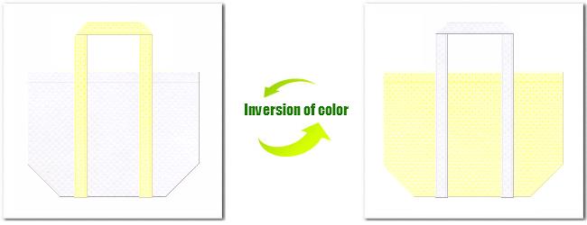 不織布No.15ホワイトと不織布クリームイエローの組み合わせのショッピングバッグ