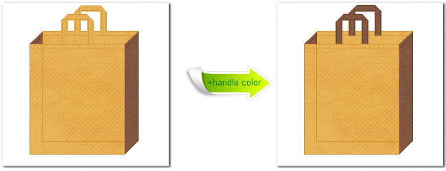 不織布No.36シャンパーニュと不織布No.7コーヒーブラウンの組み合わせのトートバッグ
