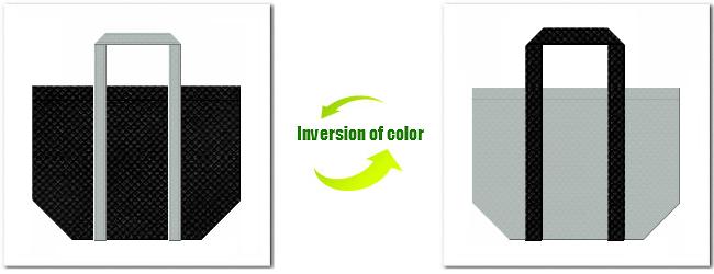 不織布No.9ブラックと不織布No.2ライトグレーの組み合わせの不織布バッグ