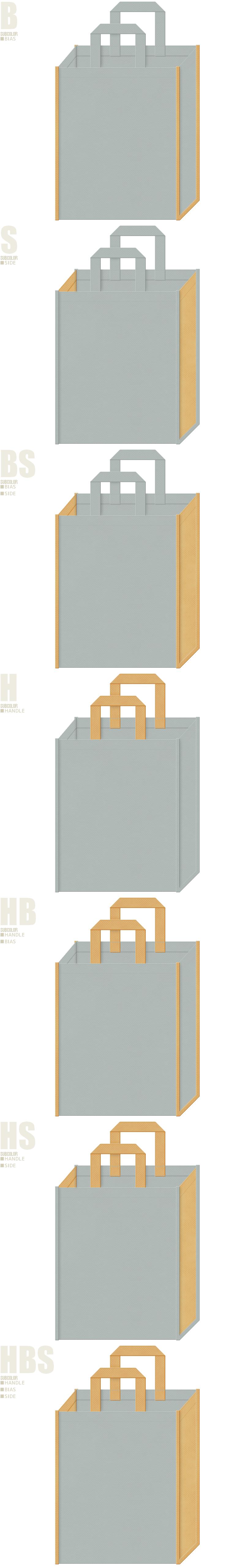 グレー色と明るめの黄土色-7パターンの不織布トートバッグ配色デザイン例