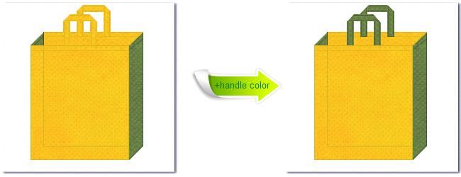 不織布No.4パンプキンイエローと不織布No.34グラスグリーンの組み合わせのトートバッグ