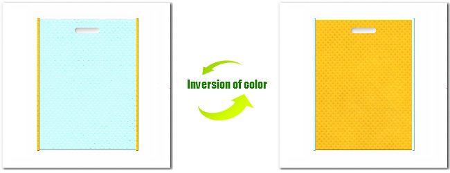 不織布小判抜き袋:No.30水色とNo.4パンプキンイエローの組み合わせ
