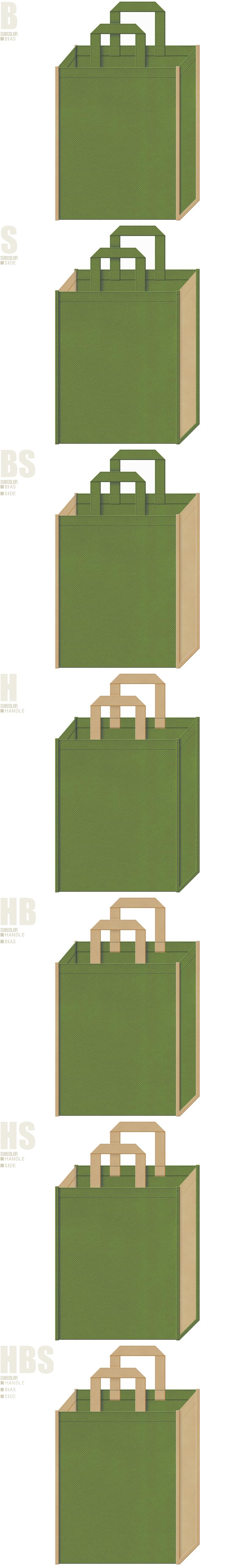 草色とカーキ色、7パターンの不織布トートバッグ配色デザイン例。民芸品・城下町・茶器のショッピングバッグにお奨めです。草庵・樽・桶・籠・竹製品のイメージ