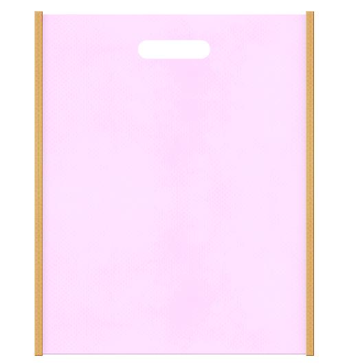 Girlyな不織布小判抜き袋のデザイン。メインカラー明るめのピンク色とサブカラー薄黄土色