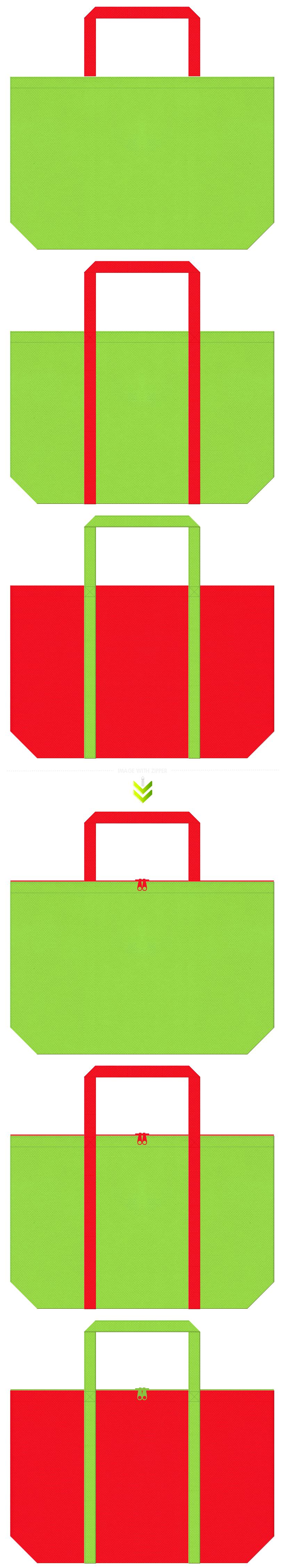 黄緑色と赤色の不織布エコバッグのデザイン。